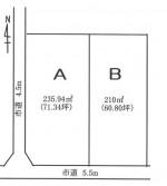 豊岡市正法寺高台住宅地(区画:B)